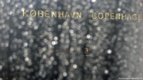 Обои Дождь в Копенгагене